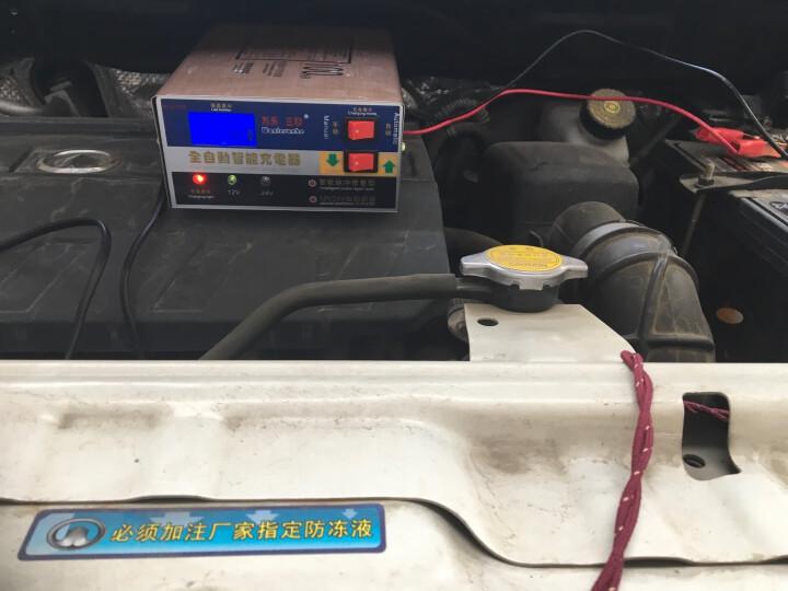 京东极速送货智能数显全自动汽车电瓶充电器12V24V智能纯铜摩托车轿车货车蓄电池大功率充电机修复纯铜 多功能升级版 晒单图