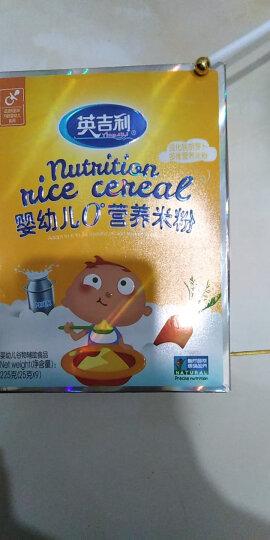 英吉利DHA番茄胡萝卜小米粉 2段 适合7-24个月 225g 宝宝辅食 婴儿米粉 营养米糊 独立小包装 晒单图