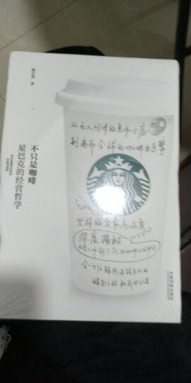 不只是咖啡:星巴克的经营哲学 晒单图