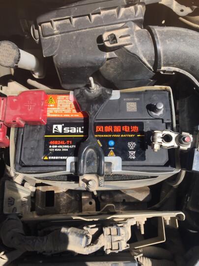 风帆(sail)汽车电瓶蓄电池46B24L/R 12V 起亚锐欧K2千里马秀尔现代雅绅特 以旧换新上门安装 晒单图
