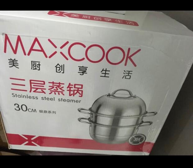 美厨(maxcook)蒸锅 304不锈钢蒸锅28CM 三层复底 燃气炉电磁炉通用MCZ306 晒单图
