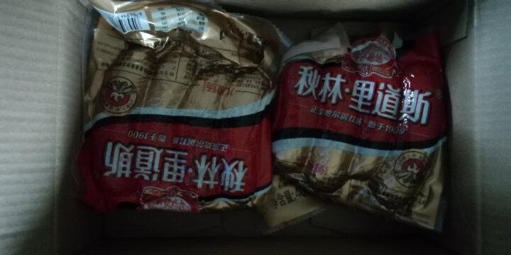 秋林里道斯 红肠500g+儿童肠400g 哈尔滨红肠特产零食火腿肠 晒单图