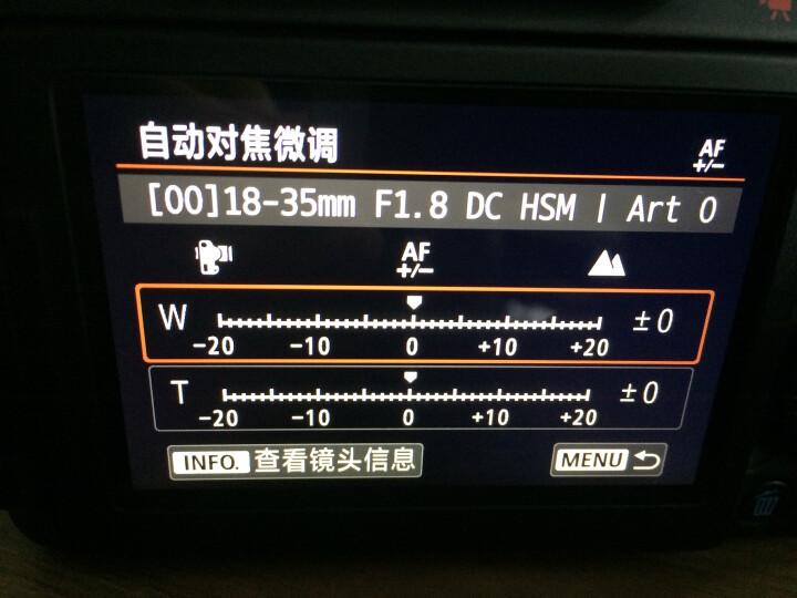 适马(SIGMA)ART 18-35mm F1.8 DC HSM 半画幅 广角变焦镜头 恒定大光圈 风光人像(尼康单反卡口) 晒单图