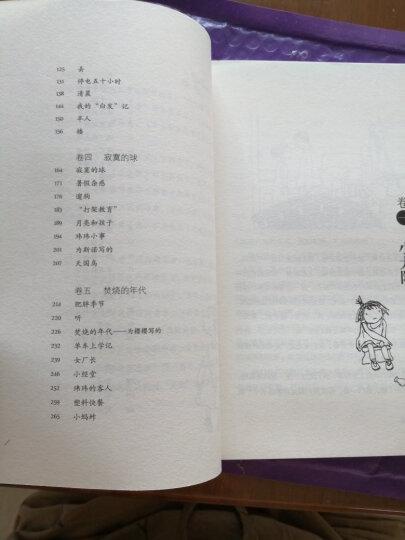 小太阳/林良美文书坊 晒单图