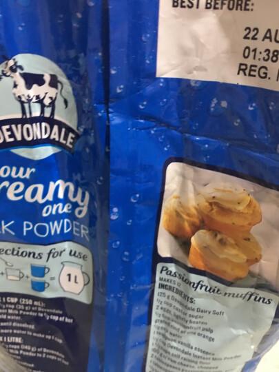 澳洲进口 Devondale 德运高钙全脂成人奶粉 学生中老年 1kg 晒单图