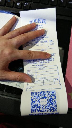 浩顺(Hysoon)57*50mm热敏收银纸超市 厨打小票 票据打印纸(100卷) 晒单图