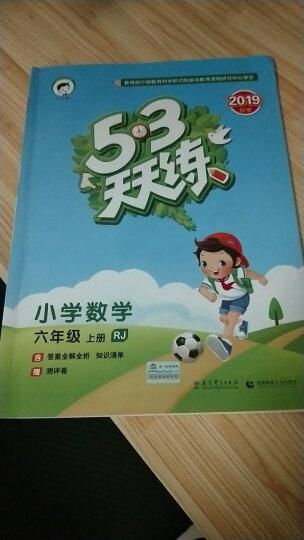 李老师教阅读·小学英语新课标阶梯阅读训练:六年级 晒单图
