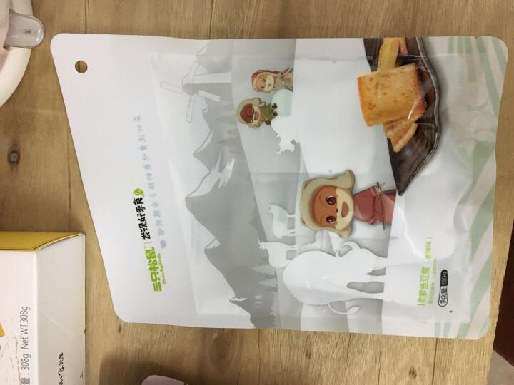 【满300 减180】三只松鼠 休闲零食  老爹鱼豆腐180g/袋 豆干小吃小包装多口味 豆腐干 香辣味 晒单图