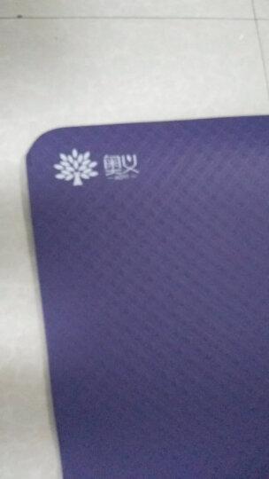 奥义 瑜伽垫 15mm加厚防滑健身垫 185*80cm(赠绑带+网包)加宽加长男女运动垫子 深蓝 晒单图