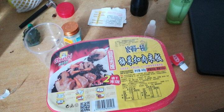 厨师自热米饭445g 方便快餐速食米饭自加热盖浇饭快餐盒饭户外旅行多口味多组合 梅菜扣肉 晒单图