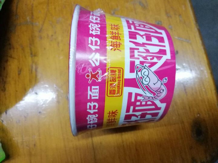 【199减100】香港公仔面碗仔面方便面碗桶装整箱批发混合迷你拉泡面6种口味 公仔迷你碗面(滑蛋鸡肉味) 晒单图