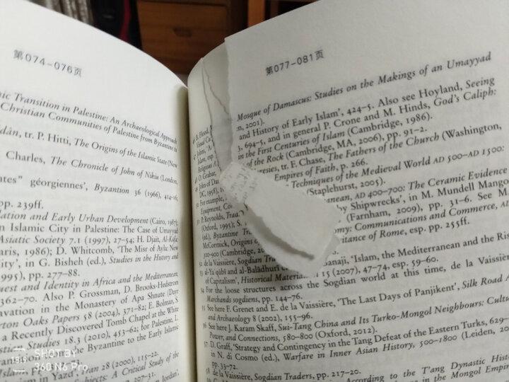丝绸之路 一部全新的世界史 一带一路 彼得弗兰科潘 轰动的现象级 世界史 中信书店 晒单图