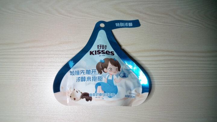 好时之吻 Kisses 牛奶巧克力 休闲零食 办公室 袋装 36g 晒单图