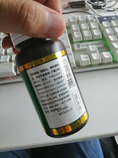亨博士 玛卡片玛咖精片100片*2瓶装 秘鲁进口原料黑玛卡 晒单图