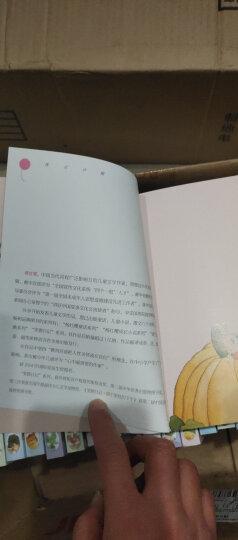 杨红樱笑猫日记:球球老老鼠 晒单图