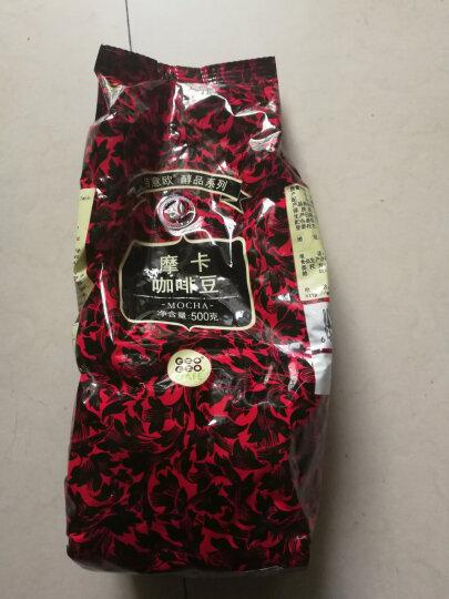 吉意欧GEO摩卡咖啡豆500g(新老包装随机发放) 晒单图