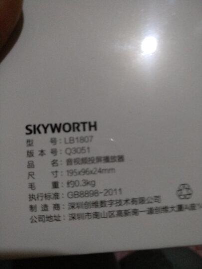 腾讯(Tencent)企鹅极光盒子 网络机顶盒 电视盒子4K高清HDR智能语音遥控 双天线wifi+网口 晒单图