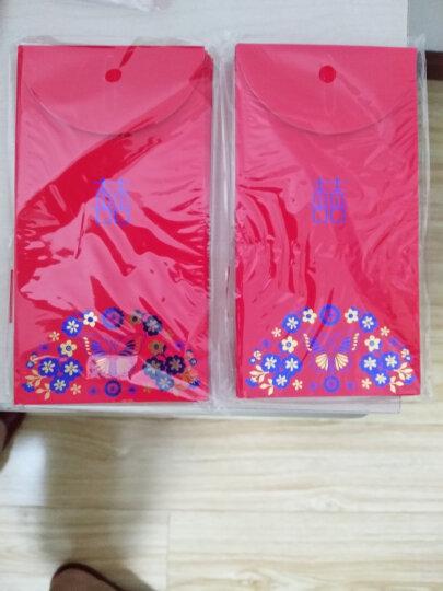 幽幽兔结婚用品婚庆红包加厚大容量礼金创意立体红包袋婚庆利是封婚礼用品硬纸彩金红包 长方形千元一包10个 晒单图