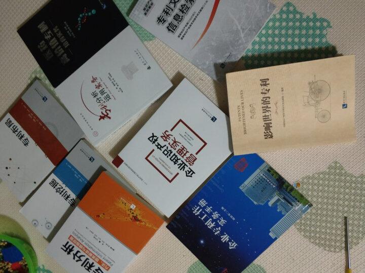中华人民共和国法·中华人民共和国法实施细则 晒单图