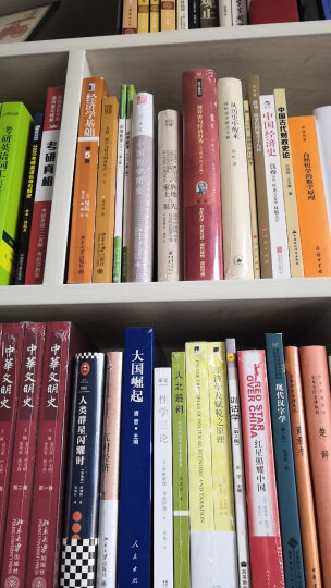中国哲学简史 晒单图