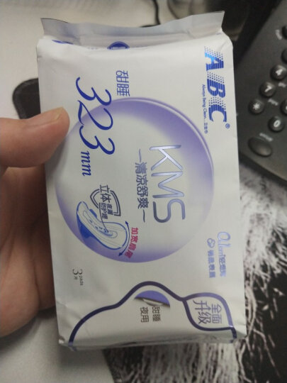 ABC KMS棉柔 0.1cm轻透薄夜用卫生巾323mm*3片(含KMS健康配方)新老包装随机发货 晒单图
