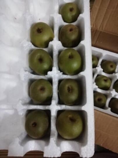 品赞 四川浦江红心猕猴桃 30个 单果70-90g 新鲜奇异果 晒单图