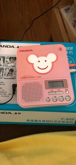 熊猫(PANDA)F-365复读机 磁带插卡/U盘TF卡mp3英语学习播放机录音机 可充锂电(紫色) 晒单图