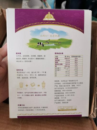 【大庆官方旗舰店】大庆老奶粉锌铁钙奶粉中老年 青少年 女士 成人牛奶粉400g*4盒 晒单图