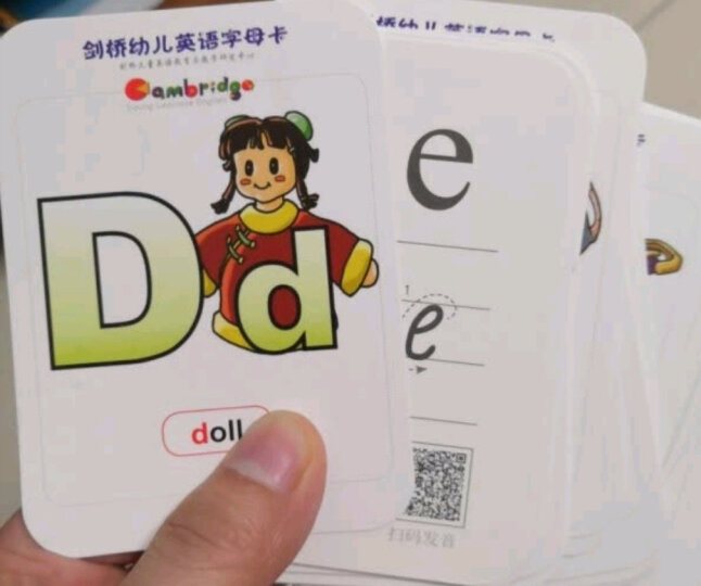 剑桥幼儿英语字母卡片共28张 [2-6岁] 晒单图