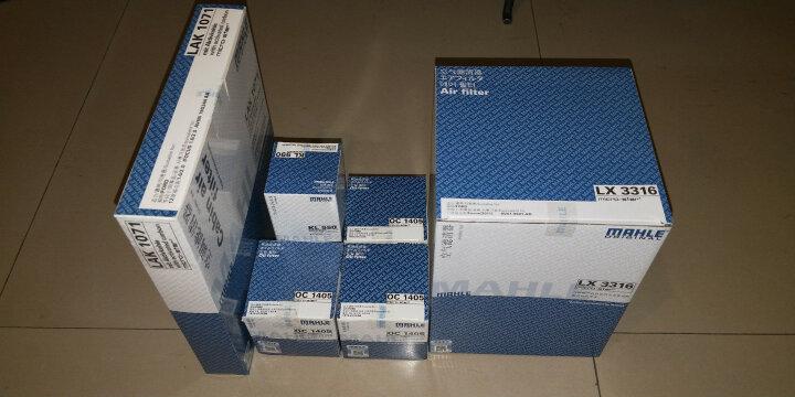 马勒(MAHLE)空调滤清器LA748(英朗/君越(09-14年)/君威(09-14年)科鲁兹/迈锐宝/爱唯欧) 晒单图