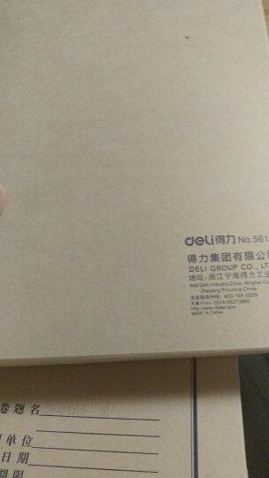 得力(deli)10只30mm无酸牛皮纸档案盒 党建资料盒 加厚文件收纳盒 财务凭证盒 办公用品5610 晒单图
