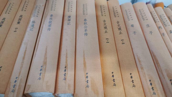 中华经典名著全本全注全译丛书3:左传(套装共3册)精装) 晒单图