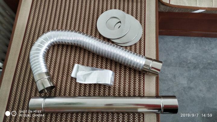 勒洁雅 燃气热水器配件304不锈钢排烟管加厚排气管废气排风管加长延长管 6CM装饰盖 晒单图