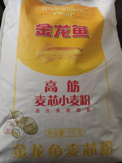 金龙鱼 面粉  高筋面粉 高筋麦芯小麦粉5kg 家用 包子饺子馒头饼手擀面 (新老包装随机发货) 晒单图