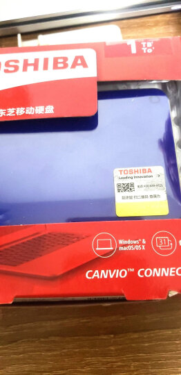 东芝(TOSHIBA)1TB USB3.0 移动硬盘 V8 CANVIO高端系列 2.5英寸 经典黑 时尚轻薄 晒单图