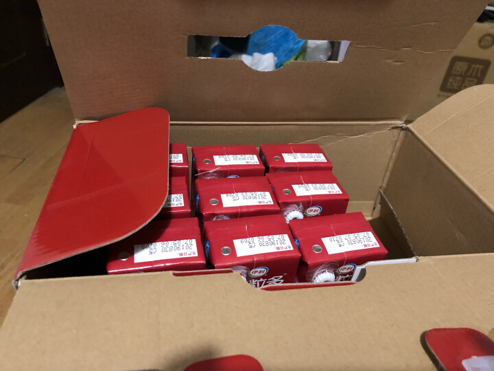 伊利 谷粒多红谷牛奶饮品250ml*12盒/礼盒装(红豆+红米+花生 早餐奶) 晒单图
