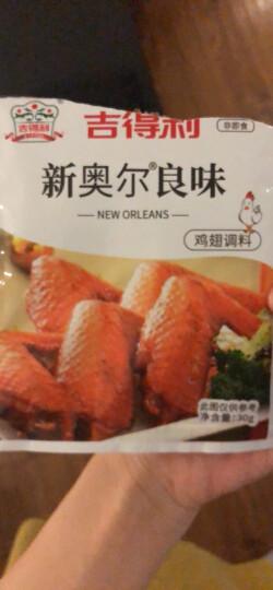 吉得利 香辛料 五香粉 蒸炖卤煮肉烧烤调味香料 38g/袋 晒单图