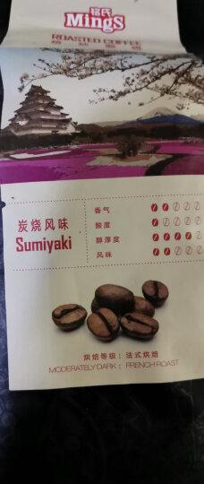 铭氏Mings 炭烧风味咖啡豆500g 精选系列 进口生豆拼配 晒单图