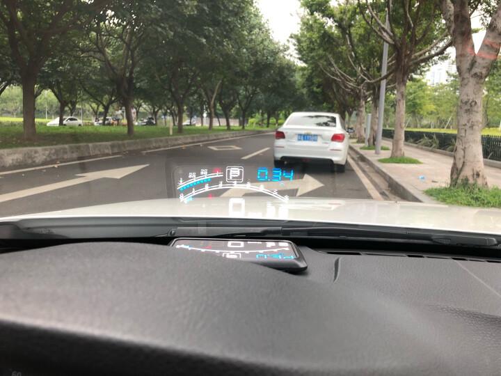 途行者 hud抬头显示器 手机导航 obd车载行车电脑投影仪显示仪汽车通用 车速油耗显示器 豪华款(黄白色)(送遮光罩) 晒单图