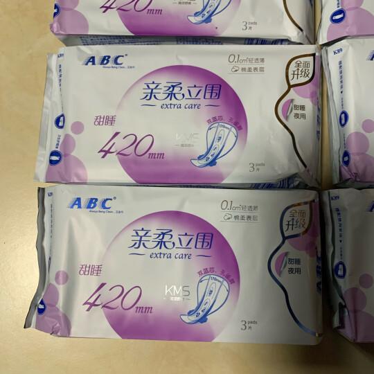 ABC 亲柔立围 棉柔表层 0.1cm轻透薄超长夜用卫生巾420mm*3片(舒适防侧漏) 晒单图