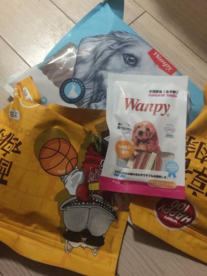 顽皮(Wanpy)狗狗零食鸡肉干狗狗磨牙棒洁齿骨狗狗零食 鸡肉骨头卷400g 晒单图