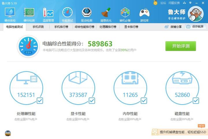 东芝(TOSHIBA) 3TB 64MB 7200RPM 台式机机械硬盘 SATA接口 消费级系列 (DT01ACA300) 个人电脑与外部存储 晒单图