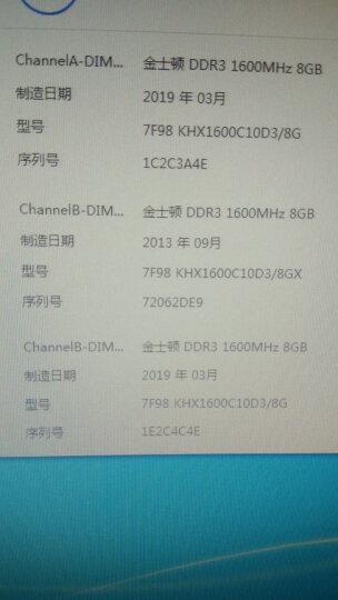 金士顿(Kingston) DDR3 1600 8GB 台式机内存 骇客神条 Fury雷电系列 蓝色 晒单图