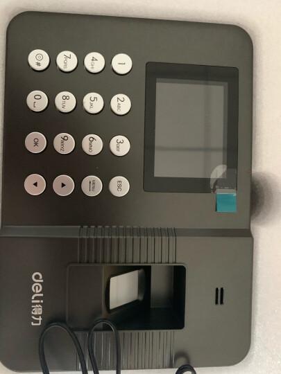 得力(deli)指纹考勤机 指纹机 考勤 打卡机 签到机 打卡器 500人脸识别 3749 晒单图