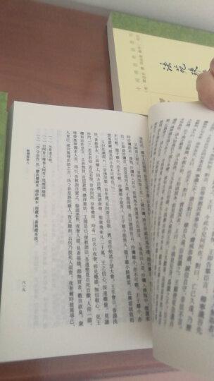 法苑珠林校注/中国佛教典籍选刊(套装全6册) 晒单图
