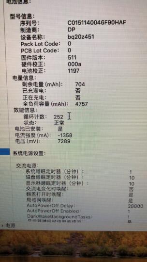 【二手9成新】Apple Macbook Air苹果笔记本电脑11寸13寸超薄二手苹果电脑 711A定制i7-1.7-8G-128G 晒单图