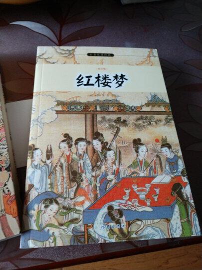 四大名著 西游记+三国演义+水浒传+红楼梦 青少版 新课标必读 (套装共4册) 晒单图