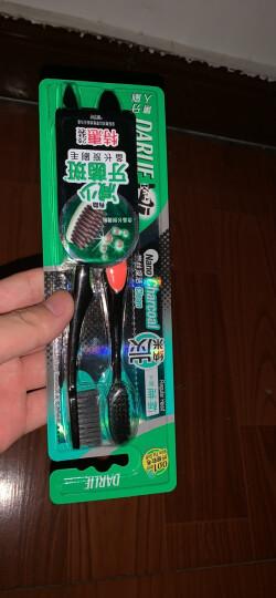 黑人(DARLIE)炭丝深洁(标准刷头)牙刷8支 细软刷毛 备长炭牙刷 深入洁净 晒单图