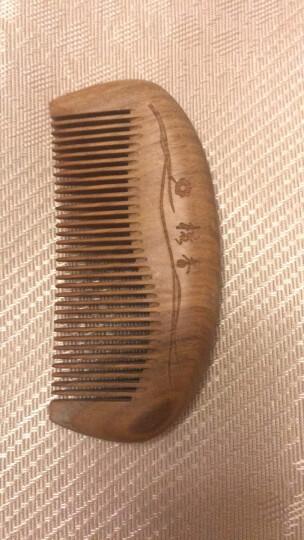 紫韵梳香 斜纹中号猪鬃毛卷发梳实木榉木原木柄木梳子JF-3 晒单图