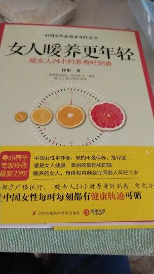 中国女人要补阴 晒单图